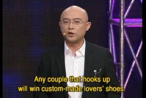 One custom made shoes
